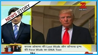 DNA: Will USA remain same under Donald Trump's leadership as President?