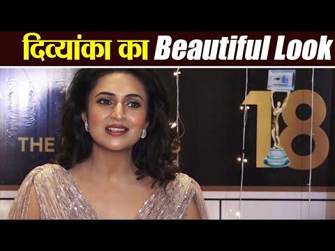 Divyanka Tripathi ITA Awards 2018 में लगी गज़ब की ख़ूबसूरत; Watch Video | Boldsky