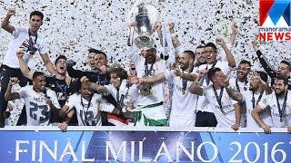 UEFA champions leauge cup to Reyal Mandrid    Manorama News