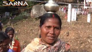 Lugu Buru Ghantabare Sanghar(Daram Gard Darbar Chstani=