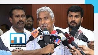 Chandy Appointed AICC Gen Secy In-Charge Of Andhra| Mathrubhumi News