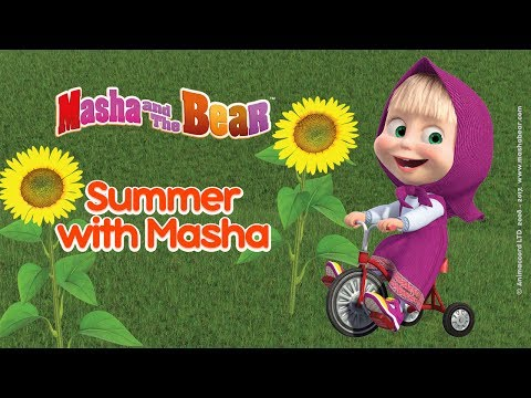 Xxx Mp4 Masha And The Bear ☀️ Summer With Masha 🌻 Best Summer Cartoons Compilation For Kids 3gp Sex