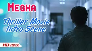 Megha Tamil Movie - Intro Scene