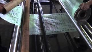 裁剪機械4