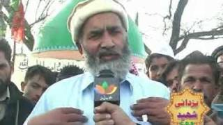 Sangla Hill Pahari Pur Darbar's Tree Incident MUST SEE