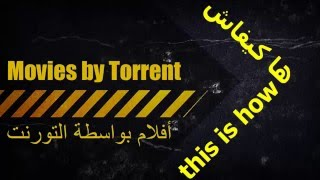 This is how to download movies by torrent (arabic-english)