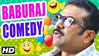Baburaj Comedy Scenes | Latest Malayalam Movie Comedy Scenes | Mammootty | Dileep | Asif Ali | Lal