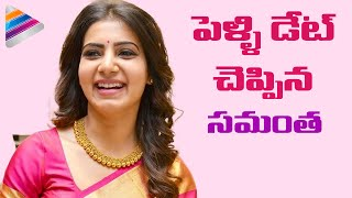 Samantha OPENS UP about her Marriage Date with Naga Chaitanya | Latest Telugu Movie News