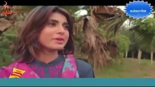 KOBIRAZ||BANGLA EID UL FITR NATOK 2017||SHOK AND SAZU KHADAM||EID NATOK2017