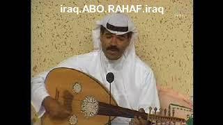 محمد البلوشي(العين ودها بشوفتك)جلسة نادرة من ابو رهف العراقيmohamed albloshy