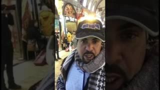 جولة في اسطنبول رحلة شتاء يناير ٢٠١٧