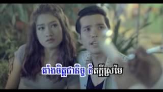 [MV] បេះដូងអ្នកសិក្សា   រក្សា  SD VCD Vol 178   KHMER9 NET