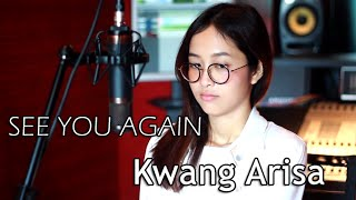 See You Again - Charlie Puth (acoustic) cover by Kwang SCA (Arisa Homgroon Thailand's Got Talent)