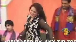 Inna Nairay Na Ho Nargis Hot Dance