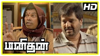 Manithan Tamil Movie | Scenes | Radha Ravi warns both Prakash Raj and Udhayanidhi | Aishwarya