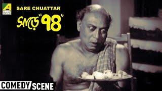 Oh Baba Esob Khabar | Sare Chuattar | Comedy Scene | Tulsi Chakraborty