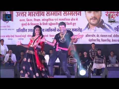 Xxx Mp4 Tampu Se Naihar Chal Jaib Khesari Lal Yadav Staj Show Dance Super Hit Song Bhojpuri 3gp Sex