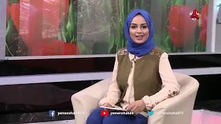 الصراع بين العمل والحياة الاسرية    مع سناء السالم و د. نوال حمود   صباحكم_اجمل