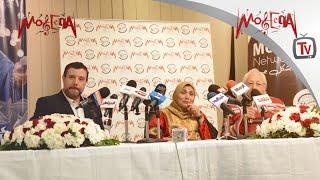 مؤتمر إطلاق ألبوم فاطمة عيد الجديد أنا بنت عمك 2018