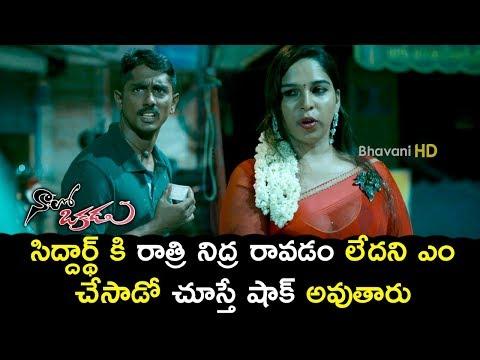 Xxx Mp4 Call Girl Poking Siddharth Police Chasing Siddharth Latest Telugu Movie Scenes 3gp Sex