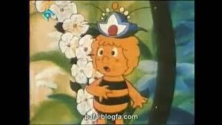 Maya the Bee (نیکو) Opening Persian- (Version 1) (IRIB TV1)