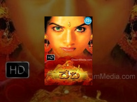 Xxx Mp4 Devi Telugu Full Movie Shiju Prema Abu Salem Bhanuchander Vanitha Sri Kodi Ramakrishna DSP 3gp Sex
