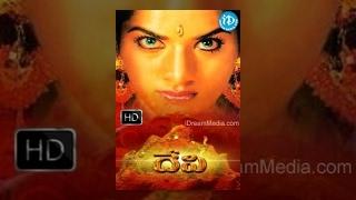 Devi Telugu Full Movie | Shiju, Prema, Abu Salem, Bhanuchander, Vanitha Sri | Kodi Ramakrishna | DSP