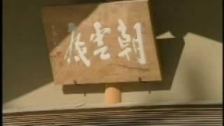 EH株式会社エクセルヒューマンのCM、沢口靖子編