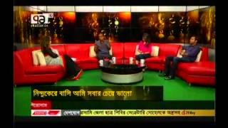 ''জয়তু' Ekattor TV