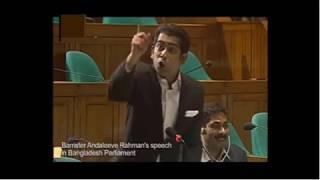Andalib Rahaman partho strong speech || আন্দালিব রহমান পার্থ : জ্বালাময়ী ভাষণ