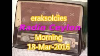 Radio Ceylon 18-03-2016~Friday Morning~02 Manoranjan - Anil Talukdare