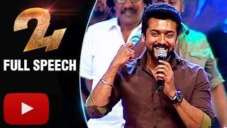 Suriya's Powerful Speech @ '24' Movie Audio Launch  | Lehren Tamil