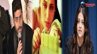 अभिषेक के कारण बिगड़ा रानी का हाल, ऐश्वर्य़ा से दोस्ती मे दरार..| Rani In Bad Condition
