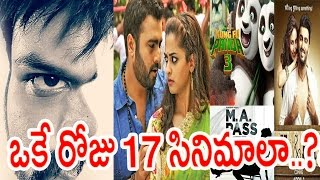 Bollywood Movies Releasing On 1 April 2016