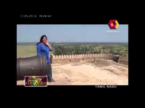 Flavours Of India: Sights in Thirumayam Fort in Tamil Nadu | 17th May 2013