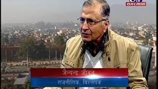 STV  Chat With  v Jainendra jeevan