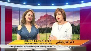 Dr Golnaz Rafalian - ( Dr Naz)  Ep 11