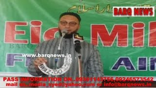 BARQ NEWS..COMPLETE SPEECH OF AIMIM SUPREMO ASADUDDIN OWAISI IN DAR-US-SALAM ON EID MILAP