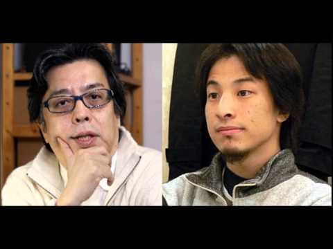 ひろゆき(西村博之)と小林よしのりが『家族』と『秩序』と『反体制』についてトーク