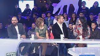 Menna w jerr - 26/12/2016 - هيفاء وهبي - Part 2