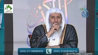 أهل الذكر (237) قناة الندى للشيخ مصطفى العدوي 17-5-2018