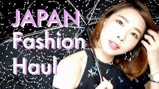 Japan Fashion Haul ไปญี่ปุ่นรอบนี้ ได้อะไรมาบ้าง ep.1 | Miuda Style