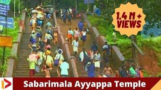 Sabarimala Lord Ayyappa Temple In Kerala | India Video