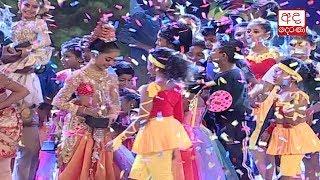 Derana Little Star Season 9 Grand Finale