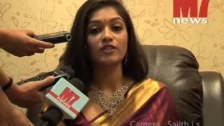 Meghna Raj @ GITANJALI JEWELS -Trivandrum