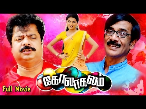 Xxx Mp4 Tamil Movies 2015 Full Movie New Releases KOLAKALAM Tamil New Releases Full Movie HD 3gp Sex