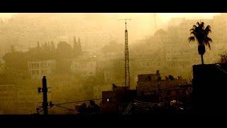 AL MEDINA - movie trailer  إعلان فيلم المدينة