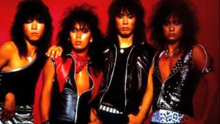 Heavy Chains - Loudness on '86 Japanese Radio Show (2/10)