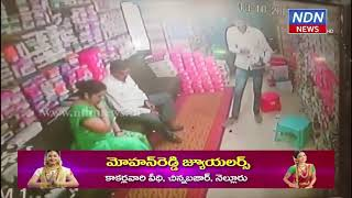 Old man romance with aunty in a shoe mart ndn special - NDN News.mp4