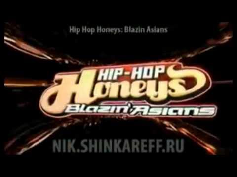 Xxx Mp4 Hip Hop Honeys Blazin Asians 3gp Sex